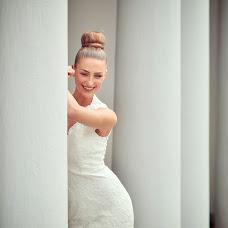 Hochzeitsfotograf Pavel Litvak (weitwinkel). Foto vom 01.09.2016