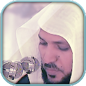 Holy Quran by Maher Al Mueaqly icon