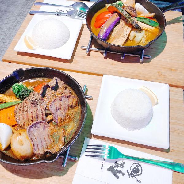 銀兎湯咖哩 西門分店 日本スープカレー