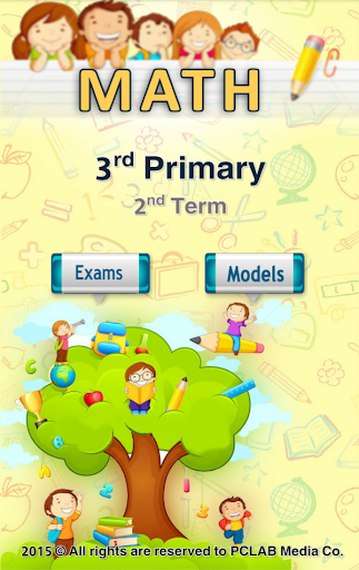 Math Revision Third Primary T2