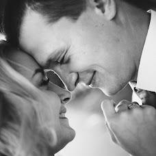 Wedding photographer Marina Poyunova (poyunova). Photo of 11.09.2016