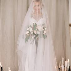 Wedding photographer Anastasiya Korzina (stasybasket). Photo of 28.02.2017