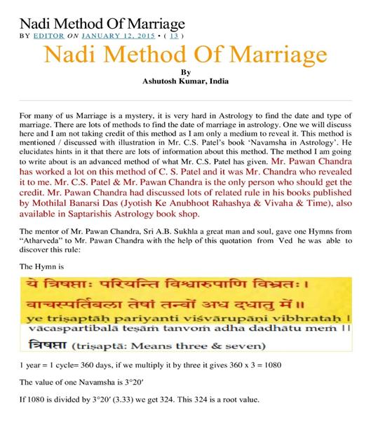 Rishi Kapoor Death Astrology Reason Analysis 4