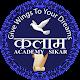 Kalam Academy APK