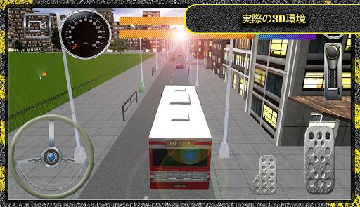 高速バス駆動を必要とします: Speed Bus Drive