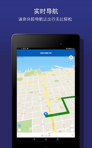 免費下載遊戲APP|INRIX Traffic地图和GPS app開箱文|APP開箱王