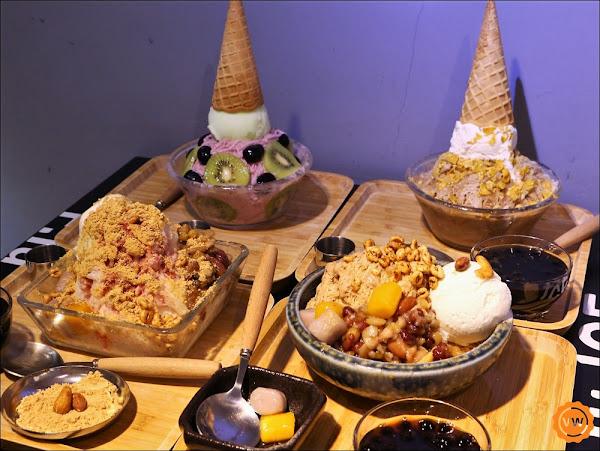 F.lu ICE 芙露愛思 台中美食│北區冰品│IG打卡熱點