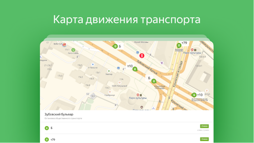 Yandex 7.71 screenshots 13