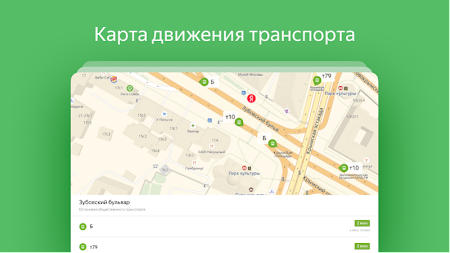 Yandex APK screenshot thumbnail 5