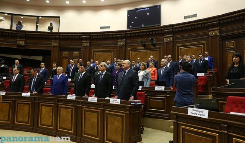 armenian_assembly.jpg