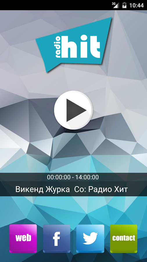Radio HIT - Macedonia- screenshot