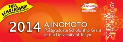 https://orangemagazine.ph/wp-content/uploads/2013/03/Ajinomoto-Scholarship_Header2014-500x173.jpg
