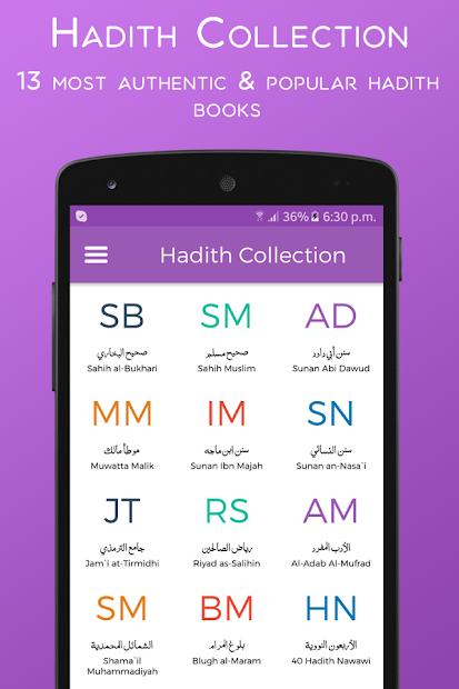 Hadith Collection (13 Books) Android App Screenshot