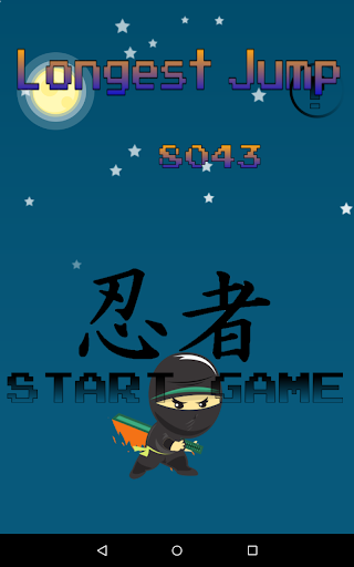 玩免費街機APP|下載忍者 - Ninja Bounce app不用錢|硬是要APP