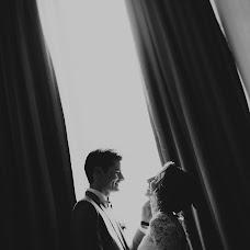 Wedding photographer Katya Nikolaeva (katenikolaeva). Photo of 24.11.2014