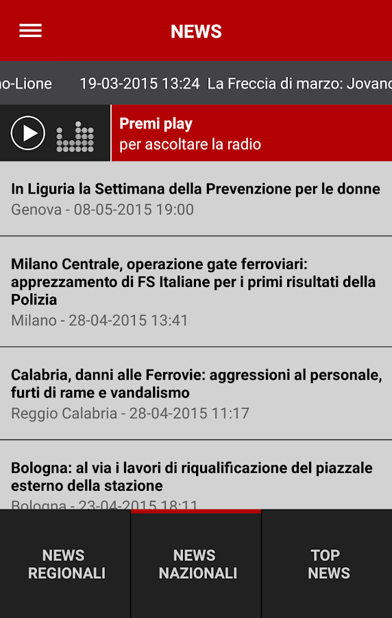 FS News Radio- screenshot