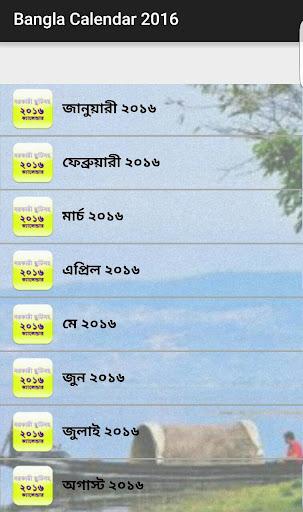 Bangla Calendar 2016