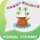 Pongal Stickers For Whatsapp APK