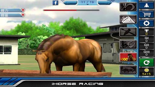 iHorse Racing: free horse racing game 2.33 de.gamequotes.net 5
