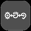 Etagen Weihnachts-App icon