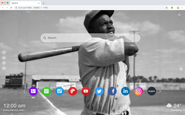 Black History Month Hot HD New Tabs Theme
