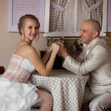 Wedding photographer Tatyana Troyanovskaya (Troyanovskaya). Photo of 05.02.2015
