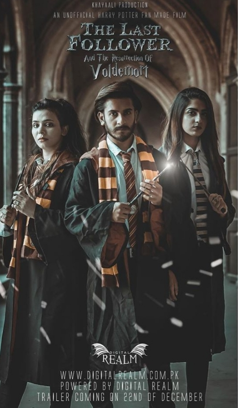 Pakistani fans made their own Harry Potter