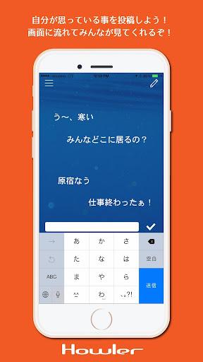 前线枪声app - 癮科技App