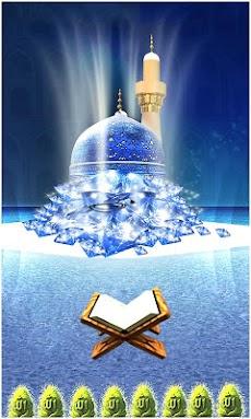 Ramadan Kareem images Wallpaper Freeのおすすめ画像1