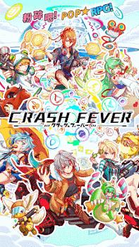 CrashFever