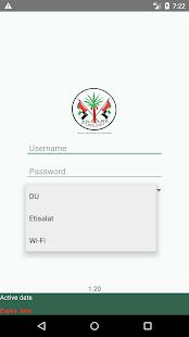 Sharjah VPN - náhled