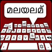 Malayalam Keyboard: English to Malayalam typing