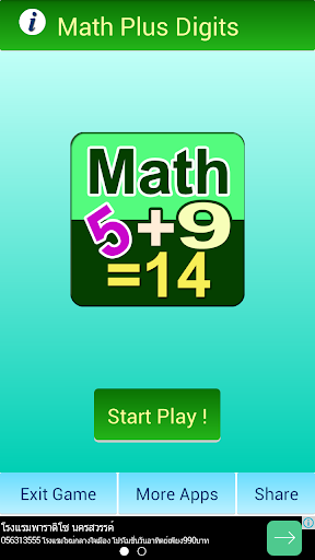 Math Plus Digits