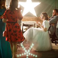 Wedding photographer Darya Drozhzhina (DariDro). Photo of 15.08.2016