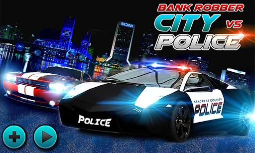 银行劫匪VS市警察