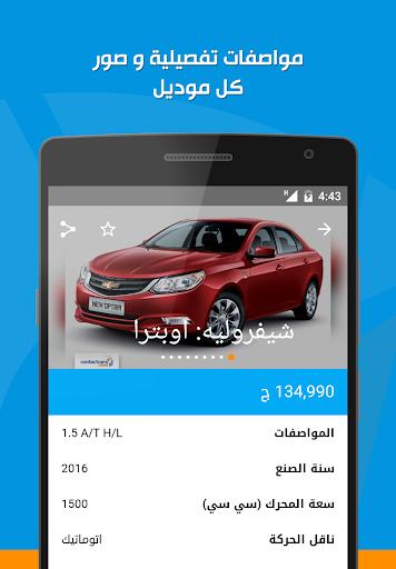 ContactCars screenshots 3