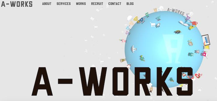 a-works株式会社