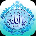 Peygamberlerin Hayatları: Hz Muhammed Sav icon