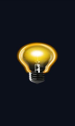 lighting tool light