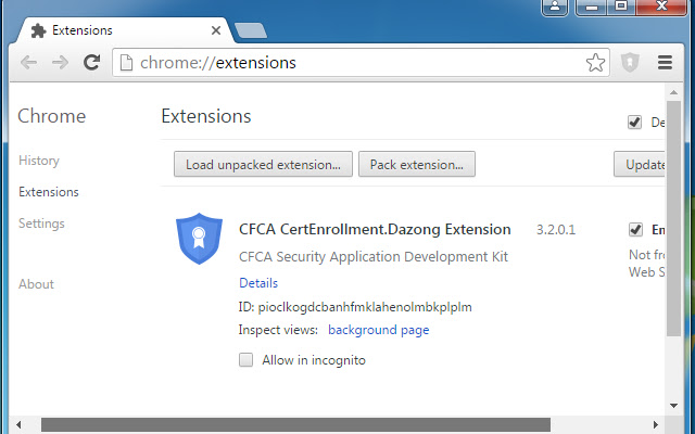 CFCA CertEnrollment.Dazong Extension
