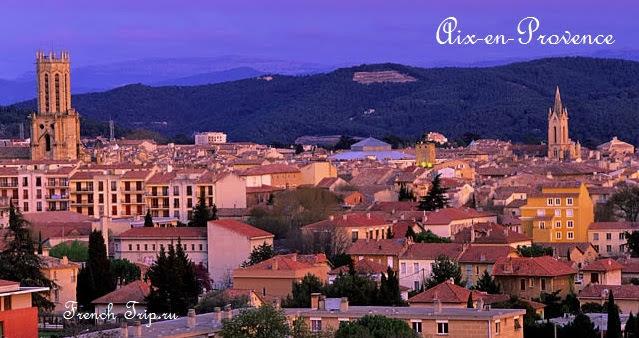 Aix-en-Provence (Экс-ан-Прованс): путеводитель, достопримечательности