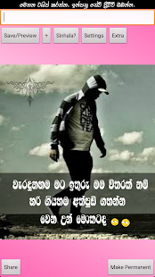 Photo Editor Sinhala 10