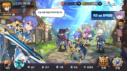 uadf8ub79cub4dcuccb4uc774uc2a4 for kakao 1.1.10 screenshots 6