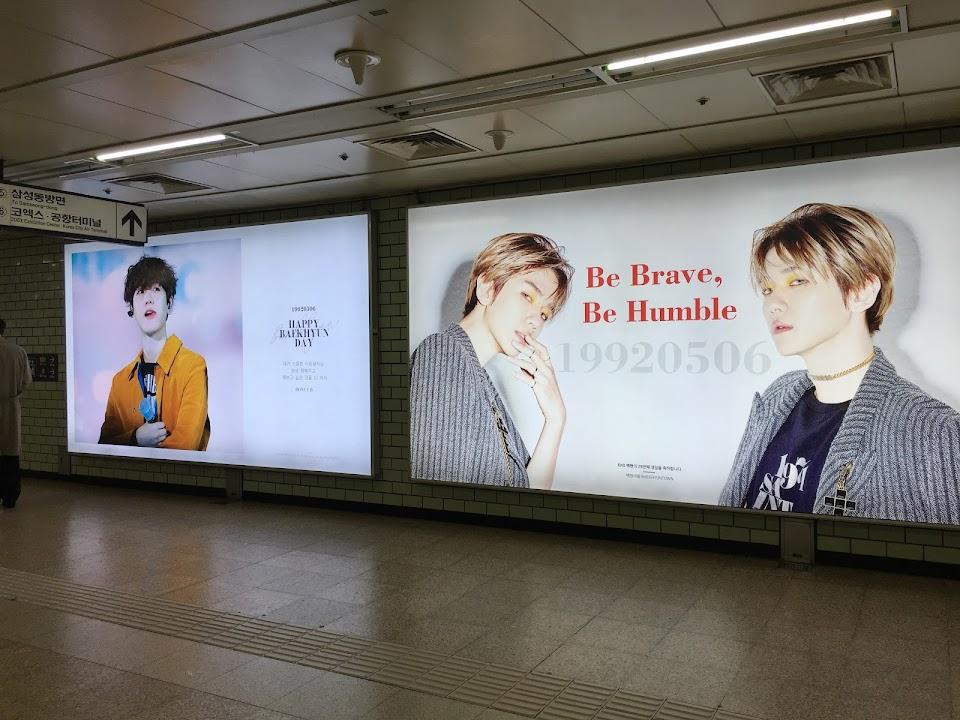 baekhyun subway