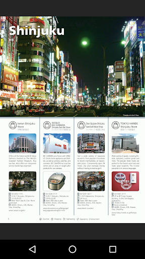 Tokyo Guide u2013 For Japan Travel 1.0.6 PC u7528 2