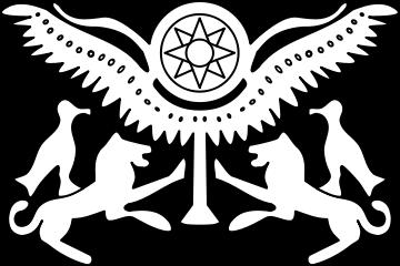 C:UsersJorDesktop360px-Royal_seal_of_Šauštatar_of_Mitanni.svg.png