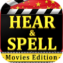 Hear & Spell - Movies Edition icon