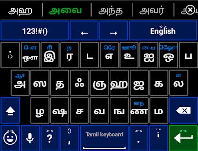 Download Android App Tamil Keyboard Emoji Dictionar for