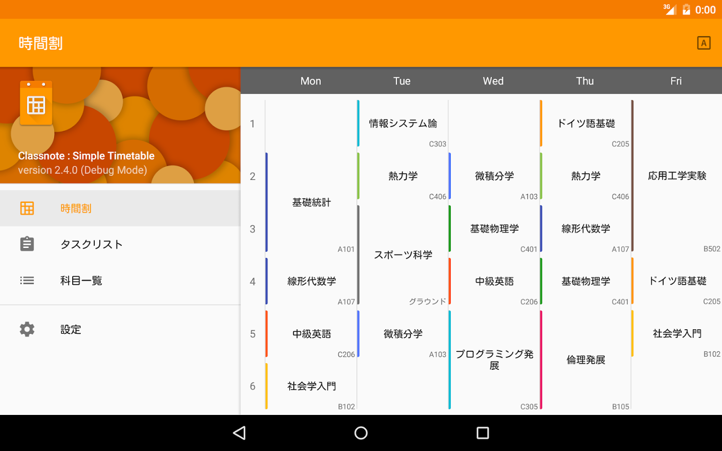 Classnote : Simple Timetable- screenshot
