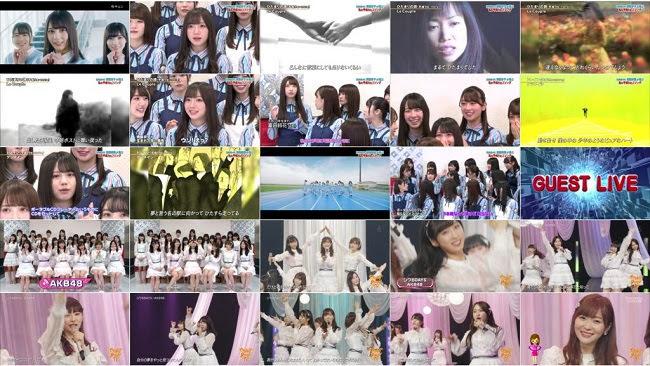 190316 (720p+1080i) AKB48 日向坂46 Part – CDTV